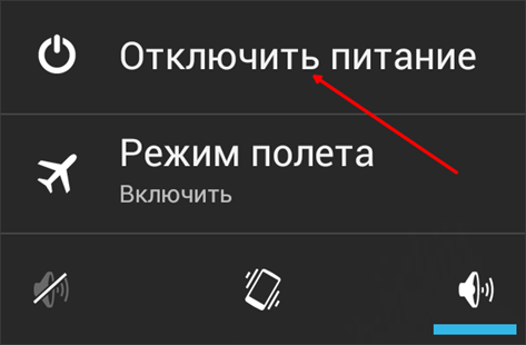 otkl_pitanie